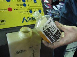 アドバンテージ 燃料システム洗浄剤