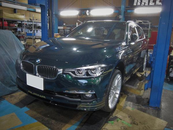 BMWアルピナ B3ツーリング ジーバート防錆&グリルメッシュ追加