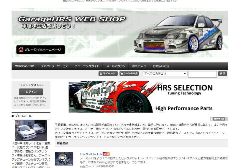WEB SHOPイメージ