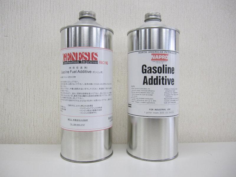 燃料添加剤 ナプロ&ジェネシス
